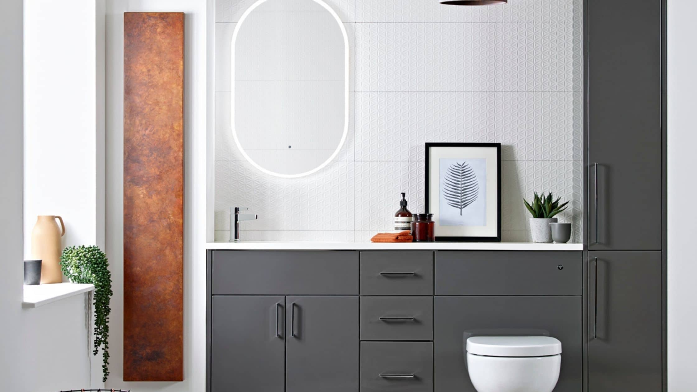 Two main types of heated towel rails and radiators